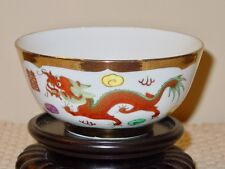 Antique Gold Chinese Porcelain Rice Bowl Dragon Phoenix Wedding Luck Markings