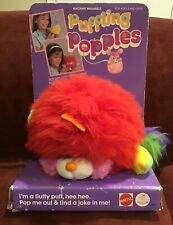 Mattel Vintage Red Puffling Popples Stuffed Plush Rare Hard To Find