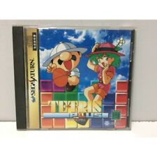 Tetris Plus Sega Saturn Jap