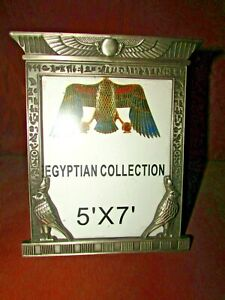 ِِِAncient Pharaonic Frame Decorated With Beautiful Pharaonic Inscriptions