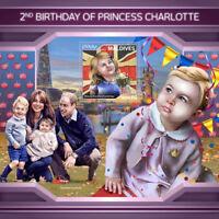 Maldives 2018 MNH Princess Charlotte Prince William & Kate 1v S/S Royalty Stamps