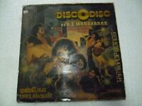DISCoDISC A E MANOHARAN RARE LP RECORD TAMIL POP DISCO SONG funk DJ EX