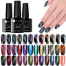 UR SUGAR Smalto Gel UV Magnetico UV Gel Soak off Nail Art UV Gel Polish Cat Eye