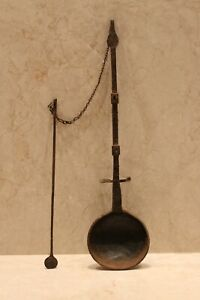 Antique Ottoman Bedouin Iron steel Coffee Roast (Mehmas)  Middle East محماس