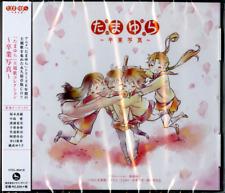 TAMAYURA (ANIME) MAIN THEME SONG COLLECTION - SOTSUGYO...-JAPAN CD F56
