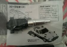 Transformers Masterpiece MP-17 MP-18 Prowl Streak Missile Launcher only MISB