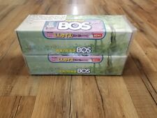Lot Of Two Bos Amazing Odor Sealing Disposable Bags For Diapers, Pet Waste Or.