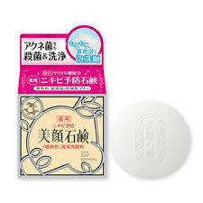 Meishoku BIGANSUI Medicated Face Soap 80g Acne and Oily Skin Japan
