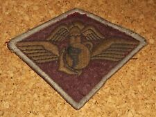 Ecusson/patch - US - marine aircraft wing