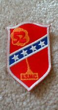 USMC 52nd Defense Bn. patch