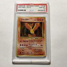 1996 PSA 10 Gem Mint Japanese Pokemon Moltres Fossil Set Holo Rare 146
