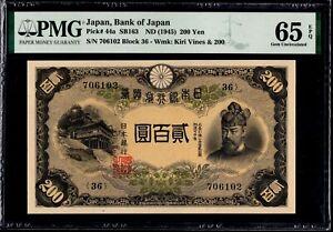Japan 200 Yen 1945 SB163 P-44a PMG65