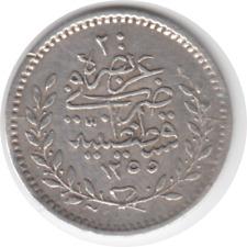 More details for ottoman empire 1255/22 20 para abdul mejid 1255-1277ah/1839-1861ad km# 669 r!