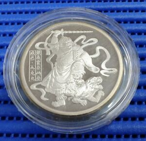 1989 China The God of Wealth Silver Proof Medallion with Box and Certificate