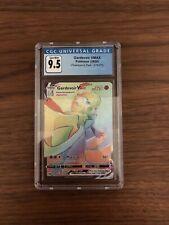 CGC 9.5 Gardevoir VMAX Secret Rare Pokemon Card Champion's Path 76/73 PSA 10