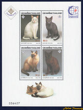 1995 THAILAND SINGAPORE '95 EXHIBITION OVERPRINT ON CAT STAMP SHEET S#1620B
