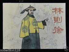 China Comic Strip in Chinese Lin Zexu