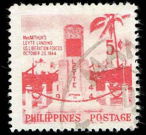 Scott # 629 - 1956 - ' Landing of US Forces Under Gen. Macarthur On Leyte,'