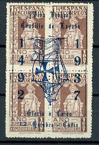 SPANISH CIVIL WAR. CADIZ 1937. INVERTED OVERPRINT. MH*. RARE.