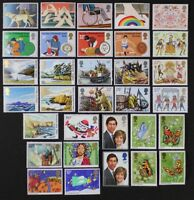 GR. BRITAIN 1981 Complete Commemorative Year Set Collection 32 stamps Mint NH