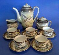 DragonWare Tea Set - Teapot Sugar Creamer - 5 Demitasse Cups & Saucers - Japan