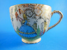 EMPIRE  TIME CHINTZ COFFEE TEA CUP 1930'S ENGLAND Lady blue dress in Garden