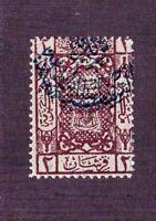 Saudi Arabia stamp #43, MHOG, 1925, SCV $85