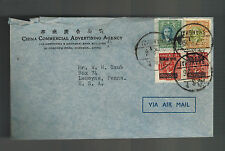 1946 Shanghai China Cover to Usa Commercial Advertising Agency