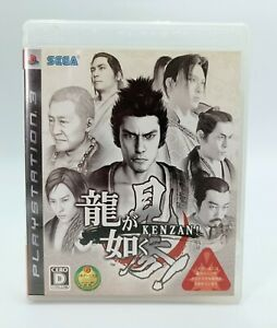 Sony PS3 Playstation - Ryu ga Gotoku Kenzan! Sega Versión Japon
