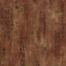Asian Japanese Oriental Writing Characters Rusty Red Walllpaper