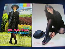 1990s Romane Bohringer 8 Japan VINTAGE Clippings VERY RARE