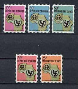 s12295) GUINEA GUINEE 1972 MNH** UNICEF 5v