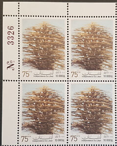 Lebanon 2018 MNH Stamp 75th Anniv Independence Cedar Tree Painting bl/4 w/ Numb