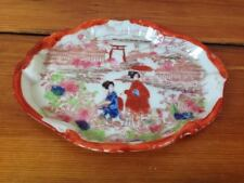 Vtg Antique Japanese Handpainted Porcelain Imari Ware Small Tray Platter 6.25""