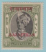 Rajasthan 22 Mint Never Hinged OG ** - No Faults Very Fine!