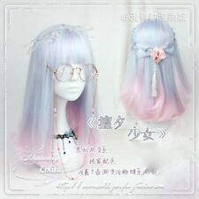 Japanese Sweet Lolita Harajuku Cute Pink+Blue Gradient Cosplay Daily Wig Kawaii