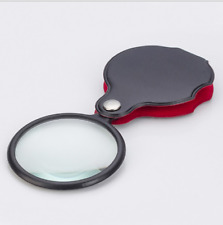 6X Glass Lens Pocket Magnifier with Leather Pouch Folding Magnifying Tool