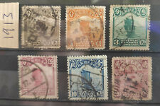 China – Chinese Republic 1913  6 stamps Junks and Harvester USED
