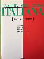 """Japanese """"LA GUIDA DELLA CUCINA ITALIANA"""" Easy-To-Understand Italian Cuisine F/S"""