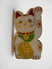 Lucky Chinese pin badge. Nice large design. Waving cat. Restaurant