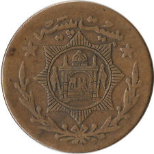 1928 (AH1347) Afghanistan 20 Paise Coin KM#895 One Year Type