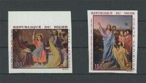 NIGER KUNST 1967 GEMÄLDE MALEREI UNGEZÄHNT ART IMPERF NON DENTELE RARE!! h4794