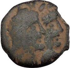 King Rabbel II Gamilat Arab Caravan Kingdom of Nabataea 101AD Greek Coin i50412