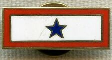 """WWI US """"Son-In-Service"""" Lapel Button in 14K Gold"""