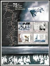 2005 INDIA STAMP - 75 YEARS SALT SATYAGRAH (DANDI MARCH) - ₹20 - MINIATURE SHEET
