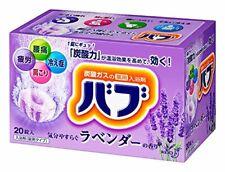 New KAO BABU Japanese ONSEN HOT Spring Bath Salt Salts Tablet Lavender