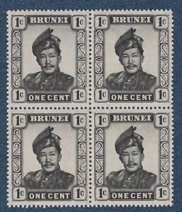 BRUNEI  1952  1C Block of 4  MNH  (P160)