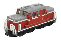 Bandai 963628 B-Train Shorty Diesel Locomotive Type DD51 Normal N scale Color
