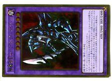 YUGIOH GOLD RARE N° GP16-JP007 DARK PALADIN