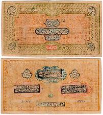 Uzbekistan-Bukhara Emirate 1000 Tengas P#23 (1919) VF